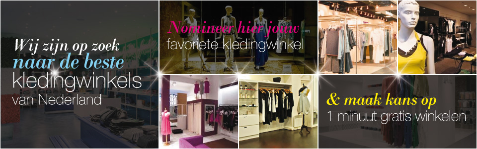 beste_kledingwinkel_2012